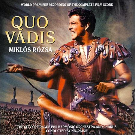Обложка к альбому - Камо грядеши? / Quo Vadis (Prometheus Edition)