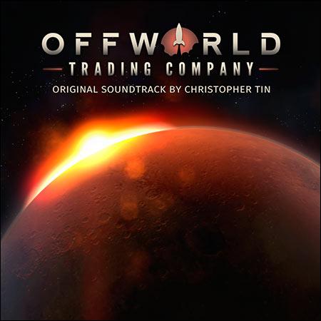 Обложка к альбому - Offworld Trading Company