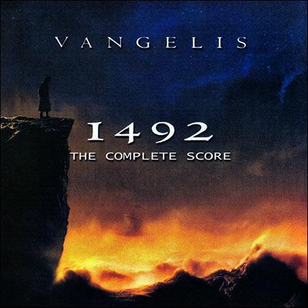 Обложка к альбому - 1492: Завоевание рая / 1492: Conquest of Paradise (The Complete Score)