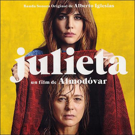 Обложка к альбому - Джульетта / Julieta