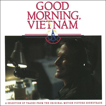 Обложка к альбому - Доброе утро, Вьетнам / Good Morning, Vietnam (American Release)