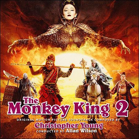 Обложка к альбому - Король обезьян 2: Начало / The Monkey King 2: The Legend Begins