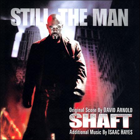 Обложка к альбому - Шафт / Shaft (Promo Score)