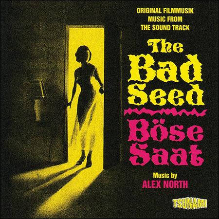 Обложка к альбому - Дурная кровь / The Bad Seed
