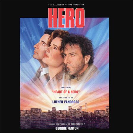 Обложка к альбому - Герой / Hero (by George Fenton)