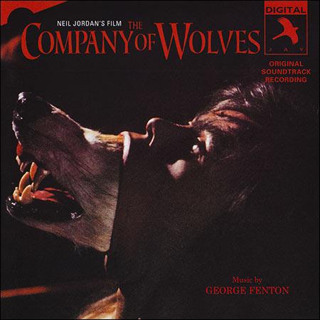 Обложка к альбому - В компании волков / The Company of Wolves