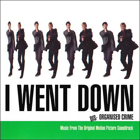 Обложка к альбому - Как я стал гангстером / I Went Down