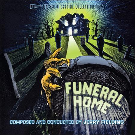 Обложка к альбому - Крики в ночи / Funeral Home