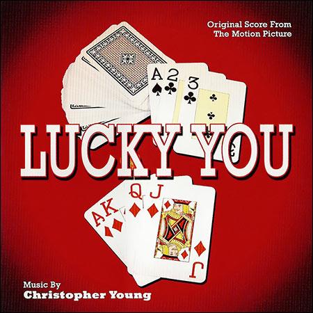 Обложка к альбому - Везунчик / Lucky You (Score)