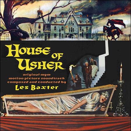 Обложка к альбому - Дом Ашеров / Падение дома Ашеров / House of Usher