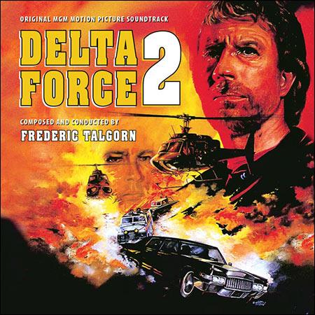 Обложка к альбому - Отряд «Дельта» 2 / Delta Force 2: Operation Stranglehold (Intrada Edition)