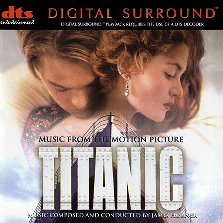 Обложка к альбому - Титаник / Titanic (DTS Entertainment Edition)