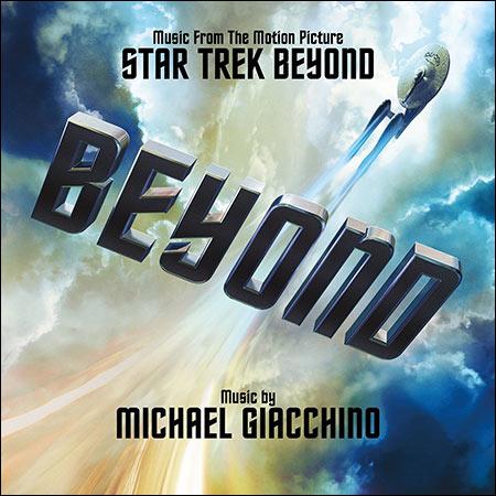 Обложка к альбому - Стартрек: Бесконечность / Star Trek Beyond (Original Score + Song by Rihanna)