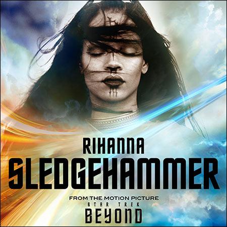 Дополнительная обложка к альбому - Стартрек: Бесконечность / Star Trek Beyond (Original Score + Song by Rihanna)