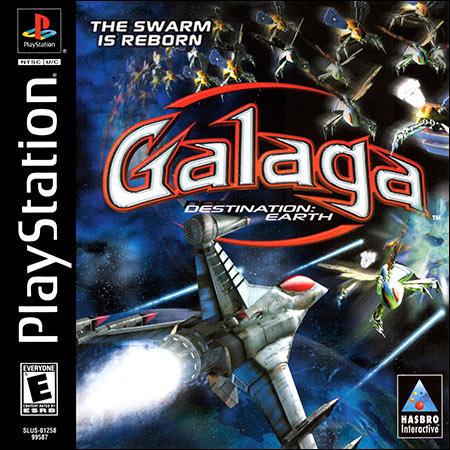 Обложка к альбому - Galaga: Destination Earth