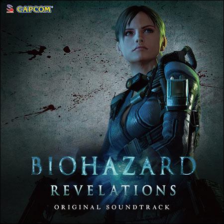 Обложка к альбому - Resident Evil/Biohazard Revelations (OST)