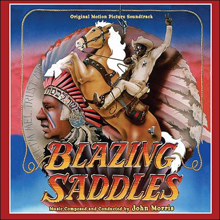 Обложка к альбому - Сверкающие сёдла / Blazing Saddles (La-La Land Records)