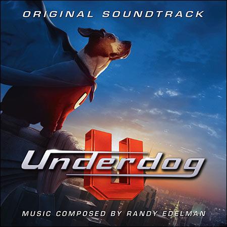 Обложка к альбому - Суперпес / Underdog