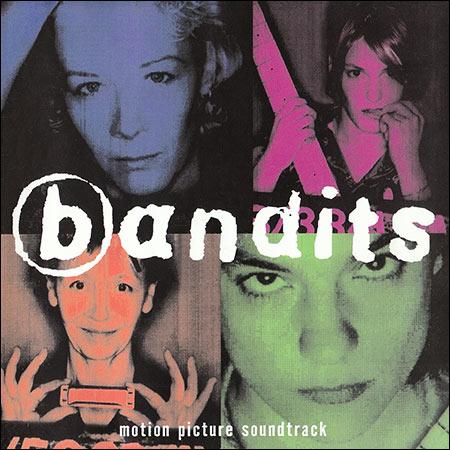 Обложка к альбому - Бандитки / Bandits