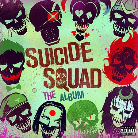Обложка к альбому - Отряд самоубийц / Suicide Squad (The Album)