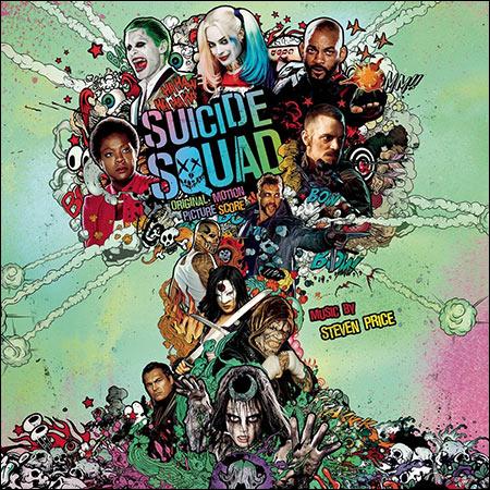 Обложка к альбому - Отряд самоубийц / Suicide Squad (Score (Deluxe Edition))
