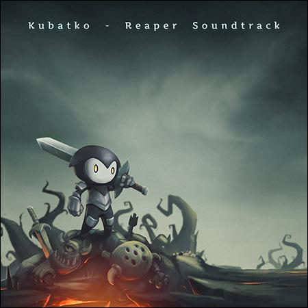 Обложка к альбому - Reaper