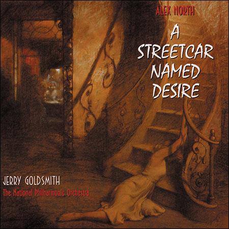 Обложка к альбому - Трамвай «Желание» / A Streetcar Named Desire