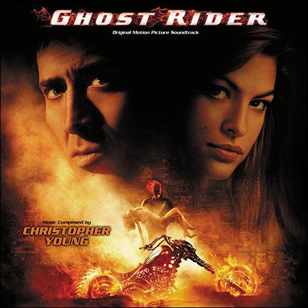 Обложка к альбому - Призрачный гонщик / Ghost Rider