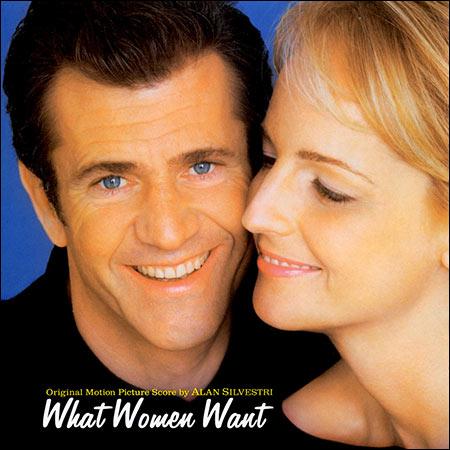 Дополнительная обложка к альбому - Зигфрид и Рой , Чего хотят женщины / Siegfried & Roy , What Women Want