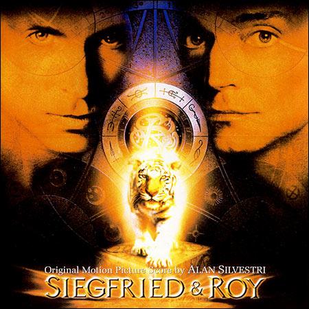 Обложка к альбому - Зигфрид и Рой , Чего хотят женщины / Siegfried & Roy , What Women Want