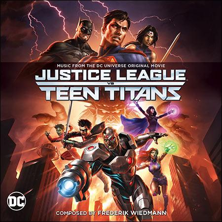 Обложка к альбому - Бэтмен: Дурная кровь / Batman: Bad Blood