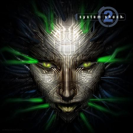 Обложка к альбому - System Shock 2