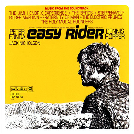 Обложка к альбому - Беспечный ездок / Easy Rider (Vinyl Rip)