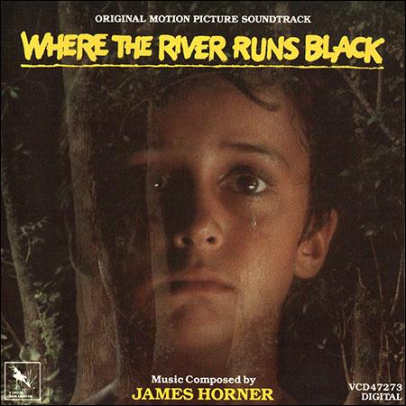 Обложка к альбому - Там, где река становится чёрной / Where River Runs Black