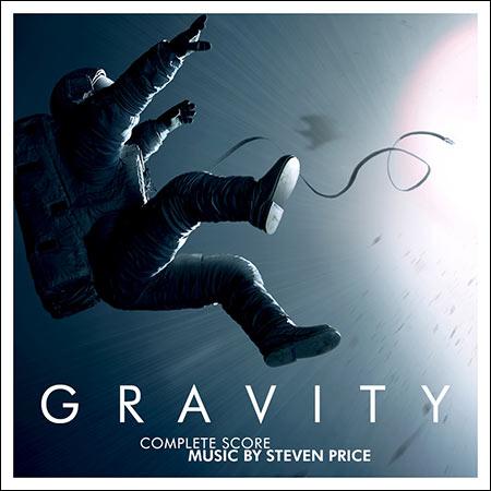 Обложка к альбому - Гравитация / Gravity (Complete Score)