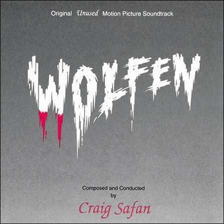 Обложка к альбому - Волки / Wolfen (Unused Score)