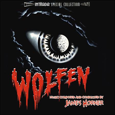 Обложка к альбому - Волки / Wolfen (Original Score)