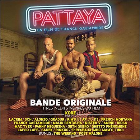 Обложка к альбому - Паттайя / Pattaya