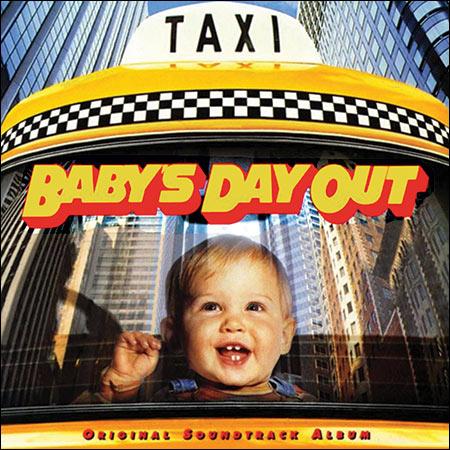 Обложка к альбому - Младенец на прогулке, или Ползком от гангстеров / Baby's Day Out