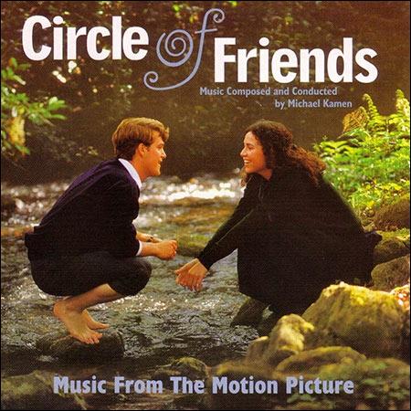 Обложка к альбому - Круг друзей / Circle of Friends