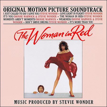 Обложка к альбому - Женщина в красном / The Woman in Red (Remastered 2014)