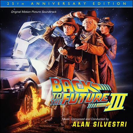 Обложка к альбому - Назад в будущее 3 / Back to the Future Part III (25th Anniversary Edition)