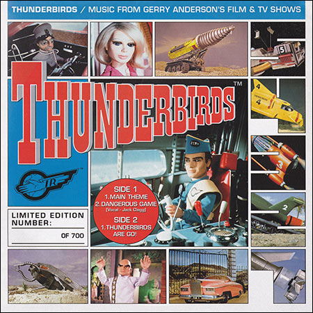 Обложка к альбому - Предвестники бури / Thunderbirds (by Barry Gray)