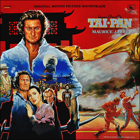 Обложка к альбому - Тай-Пан / Tai-Pan