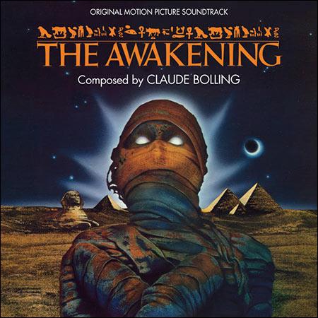 Обложка к альбому - Алмаз семи звезд / Воскрешение из мёртвых / The Awakening