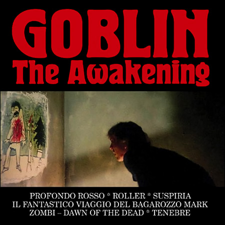 Обложка к альбому - Goblin - The Awakening