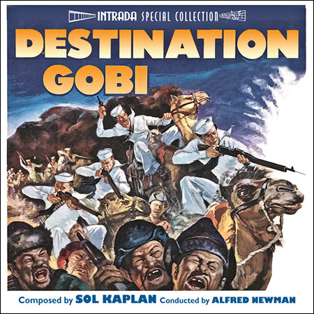 Обложка к альбому - Место назначение Гоби / Destination Gobi