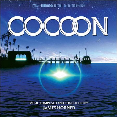 Обложка к альбому - Кокон / Cocoon (Intrada Edition)