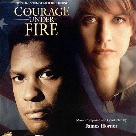 Обложка к альбому - Мужество в бою / Courage Under Fire