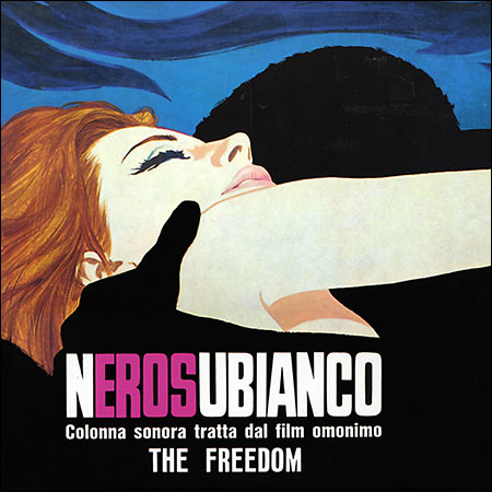 Обложка к альбому - Привязанность / Nerosubianco
